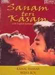Sanam Teri Kasam