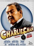 Charlie Chan&#039;s Murder Cruise/Charlie Chan in Panama