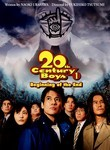 20th Century Boys: Chapter 1 (2008)