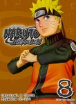 Naruto Shippuden: Vol. 24