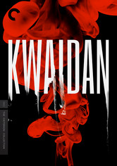 Rent Kwaidan on DVD