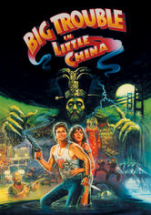 Rent Big Trouble in Little China on DVD