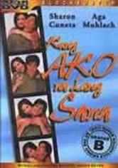Rent Kung Ako Na Lang Sana on DVD