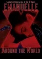 Rent Emanuelle Around the World on DVD