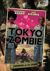 Rent Tokyo Zombie on DVD