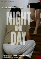 Rent Night and Day on DVD