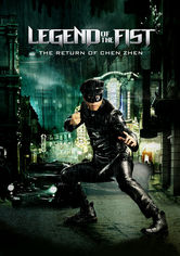 Rent Legend of the Fist: Return of Chen Zhen on DVD