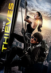 Rent The Thieves on DVD