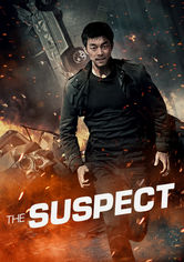 Rent The Suspect on DVD
