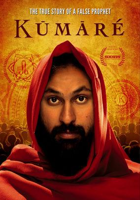 Rent Kumaré on DVD