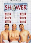Shower (Xizao) poster
