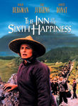 Inn of the Sixth Happiness poster