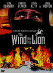 The Wind and the Lion (1975) Box Art