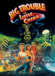 Big Trouble in Little China (1986) Box Art