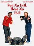 See No Evil, Hear No Evil (1989) Box Art