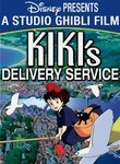 Kiki's Delivery Service (1989) Box Art