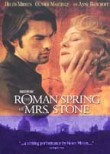 Roman Spring of Mrs. Stone poster