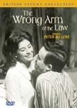 The Wrong Arm of the Law (1962) Box Art