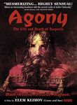 Agony and the Ecstasy of Phil Spector poster