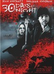 30 Days of Night (2007) box art