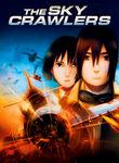 Sky Crawlers (Sukai kurora) poster