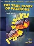 True Story of Palestine (Etz O Palestina) poster