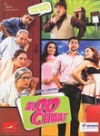 Aloo Chaat poster
